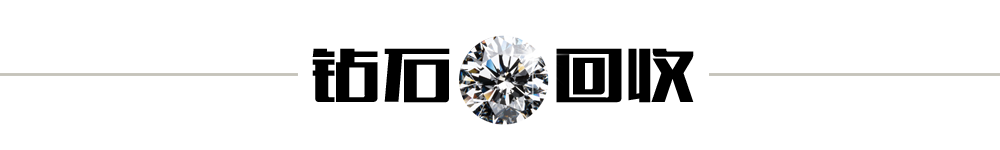 钻石亚博体育网页版登陆