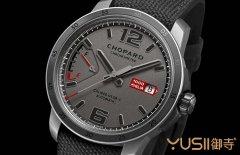 萧邦又一款Mille Miglia古董车赛限量手表