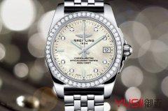 上海哪里回收百年灵手表,百年灵手表回收什么价格?