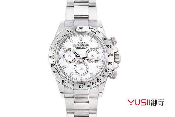 劳力士手表的表链会影响回收价格吗?我们应该如何选择手表的表链