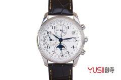 浪琴二手手表回收是怎么定价的?一万多的几折回收?