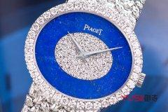 上海有回收伯爵手表的吗?回收价格一般是多少?